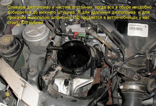 ford c-max 2,0 2007 замена топливного фильтра