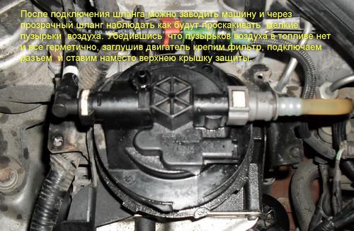 ford kuga 2.0 дизель прокачка топливной системы
