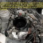 Меняем топливный фильтр Ford Galaxy 2.0 TDCI  (дизель)
