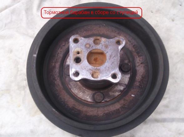Задние тормозные колодки барабаны на форд фьюжен фото 161-562