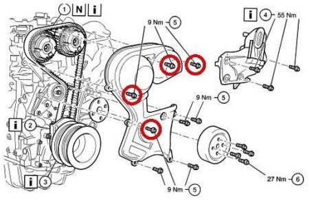 нижнюю защиту двигателя.