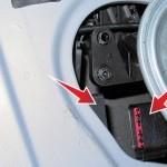 Шумоизоляция дверей Ford Kuga I